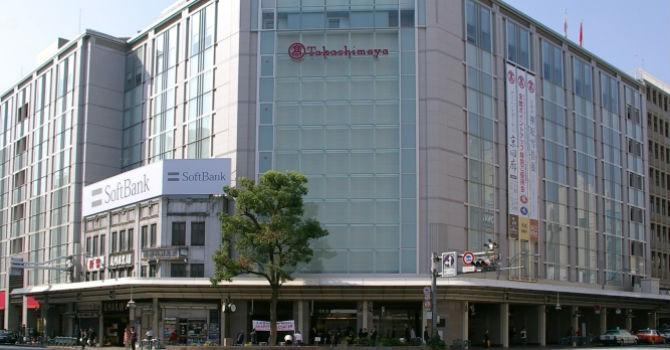 akashimaya Nhật Bản đầu tư bất động sản Việt Nam